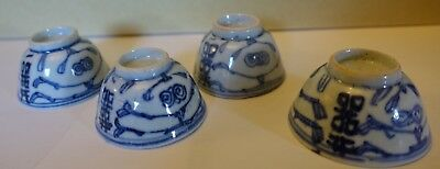 """F-8 FOUR ANTIQUE CHINESE TEA BOWL 18-19TH C QING MING TEACUPS 2 1/2 x 1 1/2"""""""