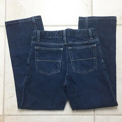 Boys Urban Pipeline Denim Jeans - Blue Dungarees- Straight Leg - Size 12