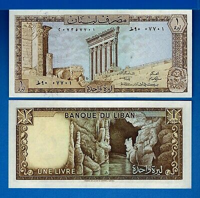 Lebanon P-61 1 Livres Year 1964-1980 Uncirculated Banknote
