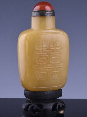 VERY FINE 19c CHINESE CARVED YELLOW ORANGE AGATE STONE DOUBLE LUCK SNUFF BOTTLE