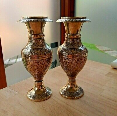 Pair Of Stunning Indian Vintage Brass Vases With Embossed Pattern 20cm H Approx