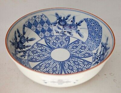 "Large Toyo Blue On White 12""  Japanese  Serving Bowl Gold Trim"