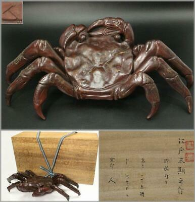 BW16 Japanese Potter's Bizen ware crab ornament w/box signed Edo period#okimono
