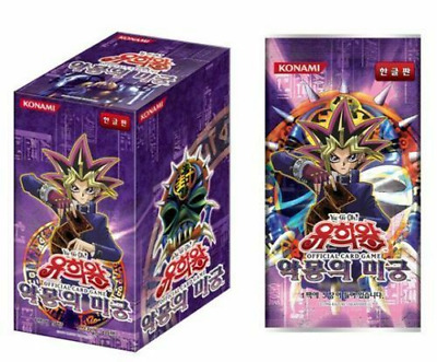 """[YUGIOH] CARDS """"Labyrinth of Nightmare"""" BOOSTER BOX"""