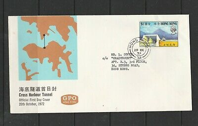 Hong Kong 1972 FDC, Cross harbour tunnel, Illus, Typed address, SG 278