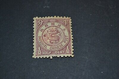 CHINA CHINE 1897 impérial post dragon 1/2 cent neuf *