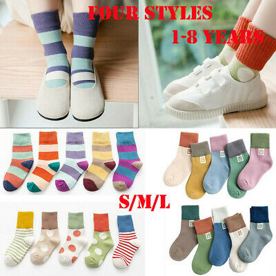 5 Pairs Kid's Boy Girl Ankle Socks Lot Spandex Baby Toddler 1-3 3-5  6-8