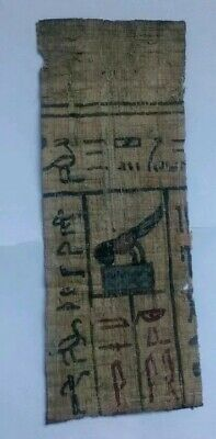Ancient Egyptian Papyrus . Private collection