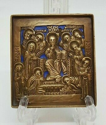 Russian orthodox bronze icon Sedmitsa. Enameled!