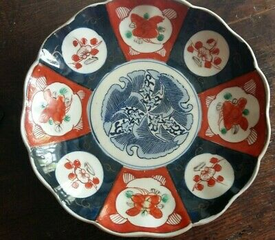 Japanese Imari 19Th Century Plate Hand Painted 8 And A Half Inches In Diameter