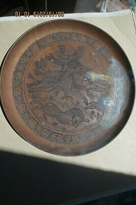 Antique Persian/islamic Wall Plaque Engraved Hunter On Horse & Animals