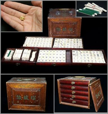 MGS05 Chinese Vintage Antique Mah Jong Game Set w/ wooden box mahjong