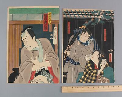 2 Antique 19thC Japanese Utagawa Kunisada Woodblock Prints