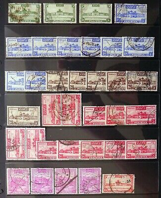 PAKISTAN 1948/57 Selection of Used High Values BM420