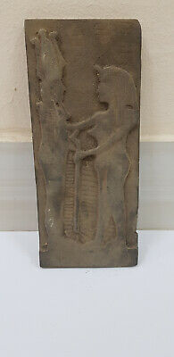 Isis and Osiris Egyptian Plaque Wall Tablet Home Sculpture carved from stone