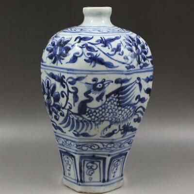 Chinese ancient antique hand make Blue and white  Phoenix pattern vase s382