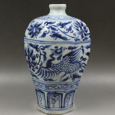 Chinese ancient antique hand make Blue and white Phoenix pattern vase s406