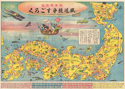 1925 Japanese Sugoroku or 'Snakes and Ladders' Map of Japan Gameboard