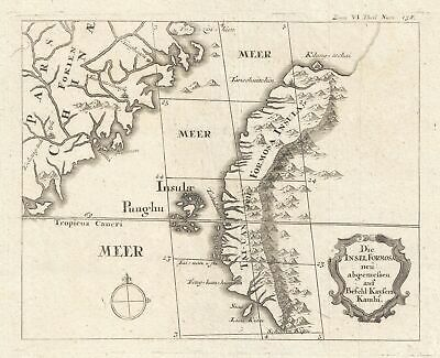 1726 Stoecklein Map of Taiwan or Formosa and Fujian, China
