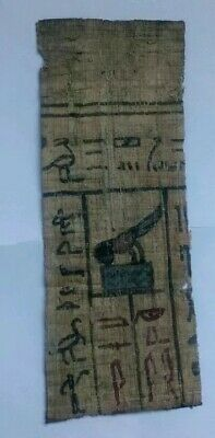 Ancient Egyptian Papyrus . Private collection. **Reduced**