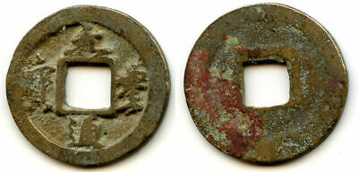 Nice cash of the Emperor Shen Zong (1068-1085), Empire of China - H16.236