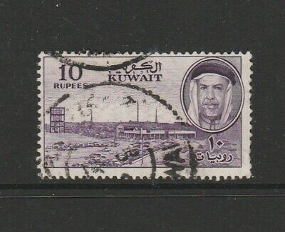 Kuwait 1958 Defs 10Rs Lilac Used SG 143