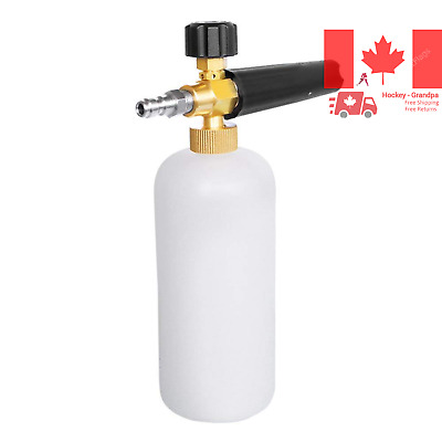 Adjustable Foam Cannon Gun Snow Foam Lance Adapter Soap Dispenser with 1 4 Qu...
