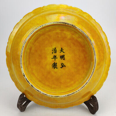 Chinese ancient antique hand make Yellow glaze Dragon pattern plate s843
