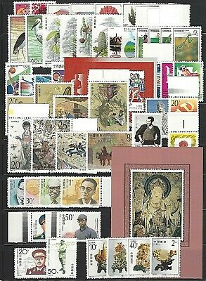 CHINA PRC SC#2378/2428,  1992 Year Collection of 49 Stamps & 2 S/S  Mint NH w/OG