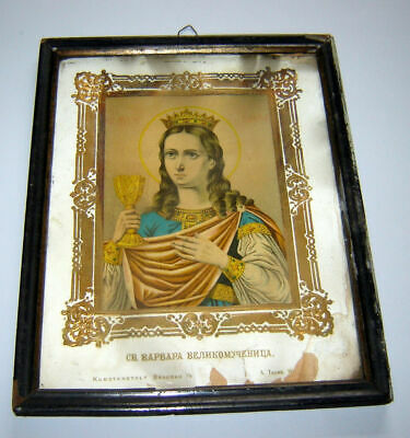 ANTIQUE OLD 19c RUSSIAN ICON Saint Barbara Great Martyr Wooden FRAME Litho GLASS