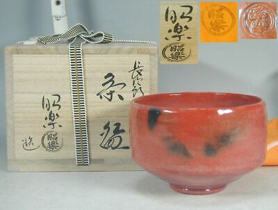CHOJIRO AKA RAKU Chawan 212 Japanese Tea Ceremony Red Bowl Signed SASAKI SHORAKU