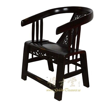 Chinese Antique reproduction Yoke Armed - Horseshoe Chair