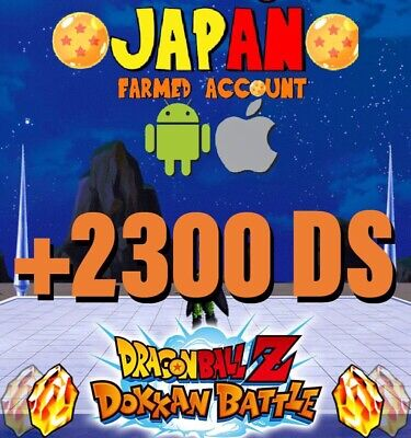 ⭐️ Dokkan Battle - JAP - ⭐️ Compte +2300 DS ⭐️(Android & iOS)⭐️