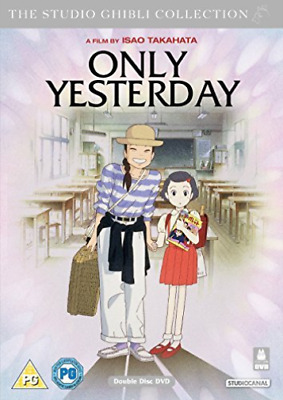 Only Yesterday DVD NEW