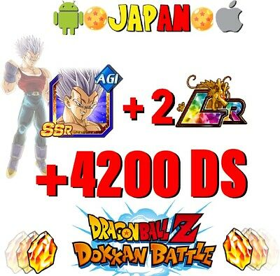 ⭐️ Dokkan Battle ⭐️ - JAP -  3 LR Baby2 +4200 DS 🌟iOS / ANDROID