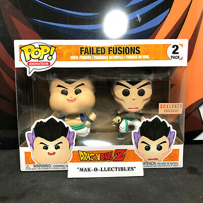 Funko Pop! Dragonball Z Failed Fusions 2 Pack Boxlunch Excluisve (Non-Mint)