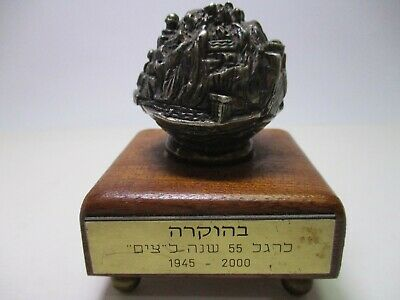 Sterling Silver 925 Haifa Paper Weight Israel Jerusalem 1945 Israel Made Zim Vtg