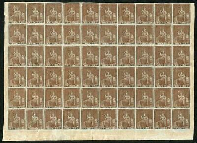 TRINIDAD SG2 1851-56 1d purple-brown Mint Block of SIXTY A RARE LARGE MULTIPLE