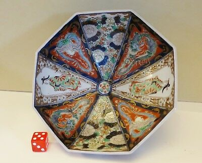 T-65 Antique Japanese Imari Porcelain Hand Painted Bowl, Meiji