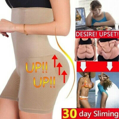 Shapermint Control All-Day Boned High-Waisted Shorts Pants Women Body Shaper US