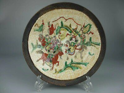Antique Chinese porcelain famille rose Knife and Horse Characters Plate