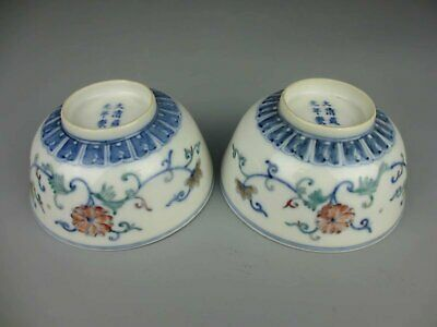 A Pair Chinese Porcelain Famille rose Decorative pattern bowl daoguang mark