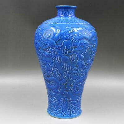 Chinese ancient antique hand make Blue glaze  Dragon pattern  vase a831