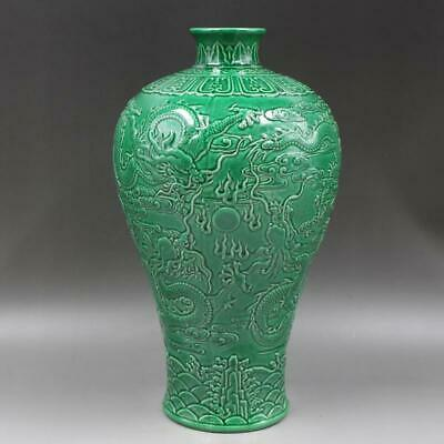 Chinese ancient antique hand make Dragon pattern vase a832
