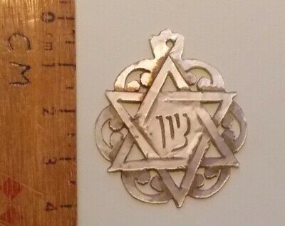 Old Jewish  Mother Of Pearl Star Of David With Hebrew Inscription