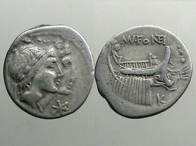 FONTEIA 7 SILVER DENARIUS______Roman Republic______CONJOINED HEADS______Galley