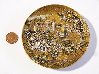 Antique Meiji Period Japanese Satsuma Saucer, Faces Choshuzan Kagetsu Ga, Signed