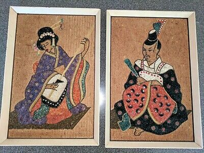 Vintage Mid Century Shell Bead Gravel Mosaic Art Framed Asian Pair Couple 13x19