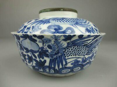 Antique Chinese 19th porcelain blue and white Veins of Phoenix cover blow