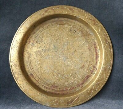 "Antique Bronze Egyptian Revival Sphynx Cairoware Pyramid Tray Platter 11""Dish"